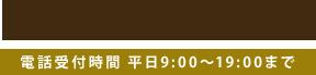 0566-21-9002